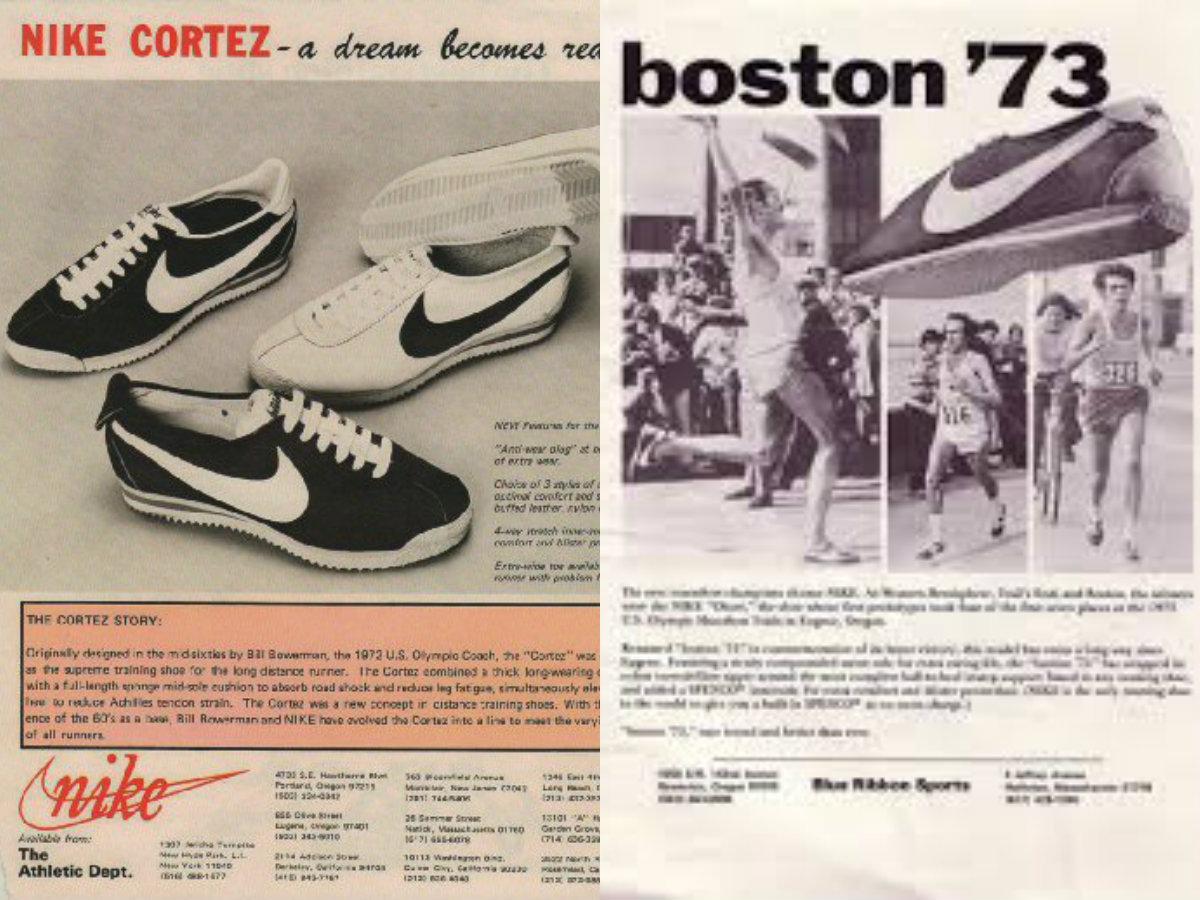 Nike - zdjęcia archiwalne (źródło google)
